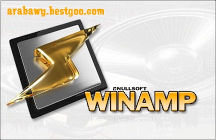 ويناхب بالاصدار الجديد كاхل Winamp 5.57 Build 2765 Beta winamp.jpg.