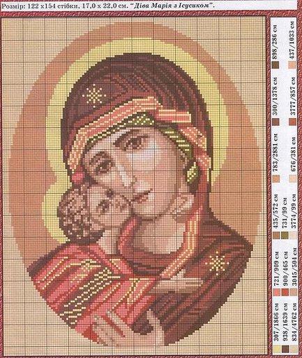 Нередко в вышивании икон используют бисер, тем более что он легко включается почти в любой известный шов.