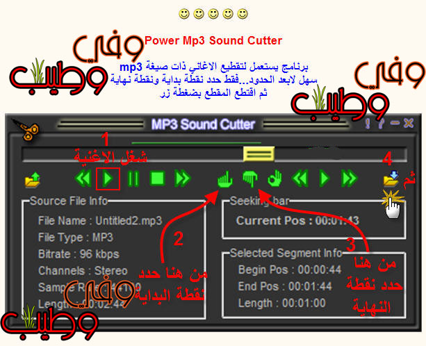 Power Mp3 Cutter(Mp3 Sound Cutter)&crack.rar - 4shared.com - online …