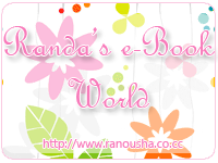 Randa's e-book world