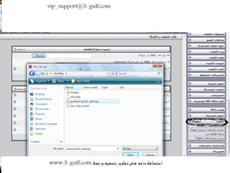 [Product] vbulletin.org 310.jpg