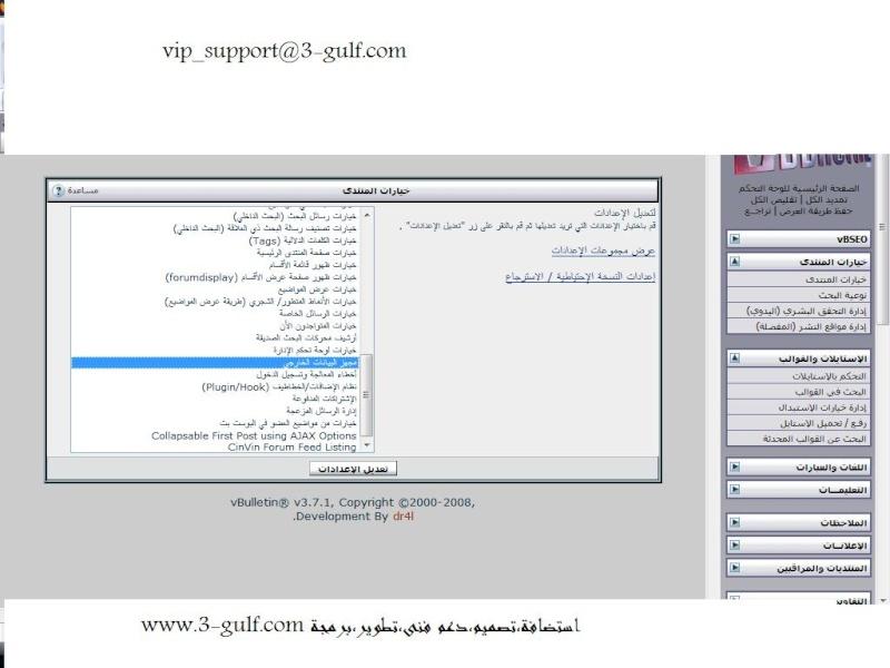 [Product] vbulletin.org 412.jpg