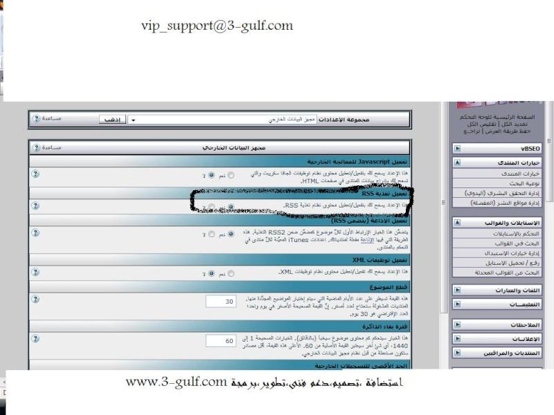 [Product] vbulletin.org 510.jpg