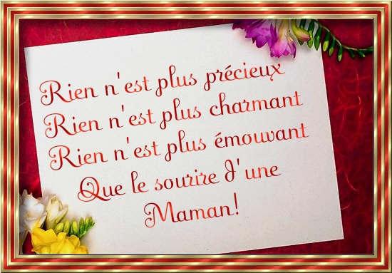 Мои поздравления перевод на французском