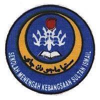 Sekolah Menengan Kebangsaan Sultan Ismail (Alumni)