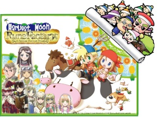 Harvest Moon RPG Rune factory