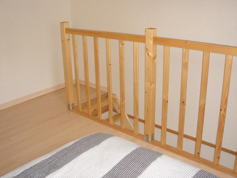 barri re de s curit pour porte ou escalier. Black Bedroom Furniture Sets. Home Design Ideas