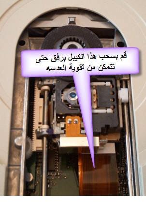 لخبراء الصيانة مشكلة عدسة writer