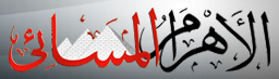 اخبار الاحد15/7/2012,اخبار الصحافة المصرية اليوم