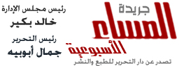 اخبار الثلاثاء 4/12/2012,اخبار الصحافة المصرية