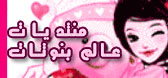 http://barby.ahlamontada.com/index.htm