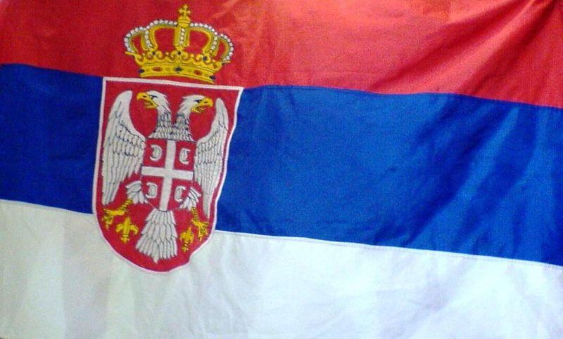 Srpska Trobojka