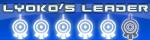 Lyoko's Leader