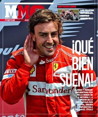 Revista: Marca Motor - Agosto 2011 [20.01 MB | PDF]