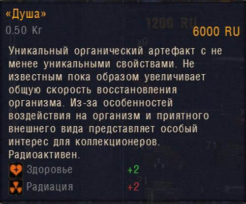 http://i48.servimg.com/u/f48/13/08/90/09/iienai10.jpg
