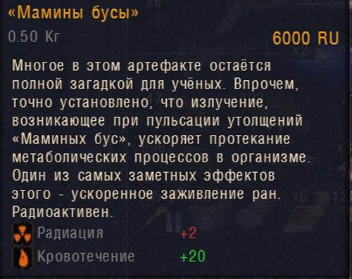 http://i48.servimg.com/u/f48/13/08/90/09/iienai11.jpg