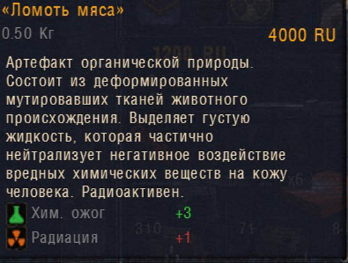 http://i48.servimg.com/u/f48/13/08/90/09/iienai12.jpg