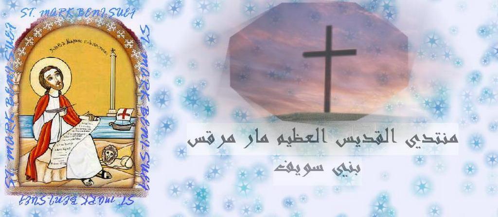 st.Mark_Beni-Suef
