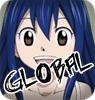 Anúncio global