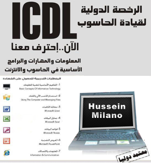 �����  ��� ���� ������ ��� ������ ������� ������ ������ ����� icdl