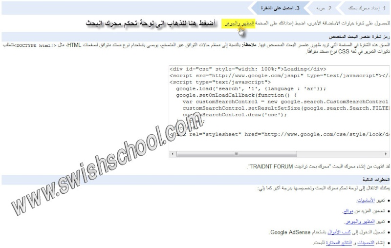 ��� ��� ���� ��� ���� google ���� ��������� �������� ��� ���� ���� �������