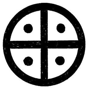 Kasskara et les 7 mondes atlantis contre mu ours blanc - Symbole de la vie ...