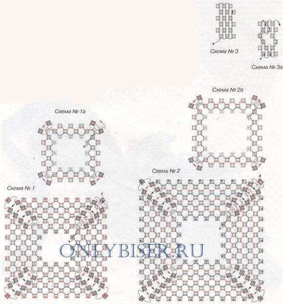 ukrasheniya-iz-bisera/784-