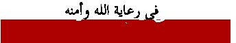 www.battash.com منتدى شباب بطاش
