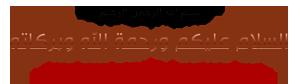 www.mohamedgalal.org/  منتديات محمد جلال التعليمية