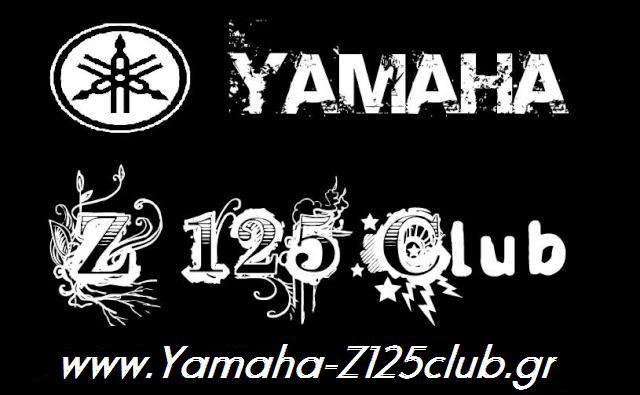 Yamaha-Z125club.gr