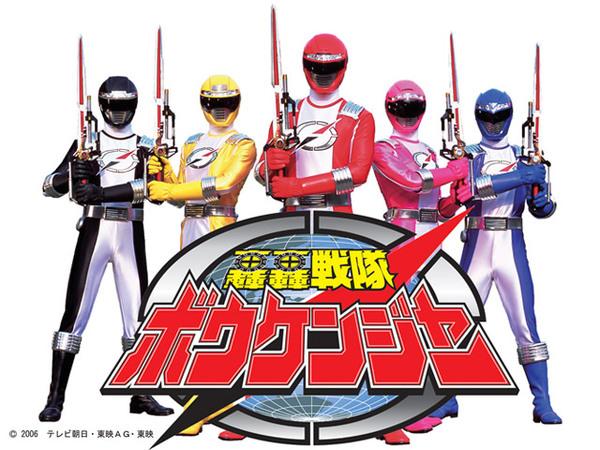 Rumbling Squadron Boukenger: Super Sentai Chapter 30: Go Go Sentai Boukenger