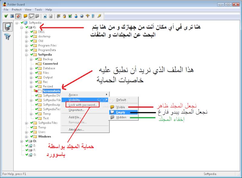 أقوى برامج تشفير واخفاء المجلدات آخر نسخة folder guard 8.4.0