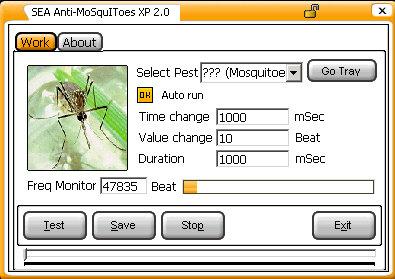 هدية الصيف: أشهر وأعتى وأقوى 4 برامج لطرد الناموس والحشرات