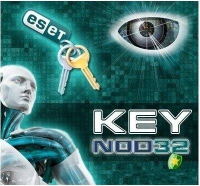 مفاتيح NOD32 ESET Smart Security  ليوم 29 07 2012
