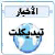 http://i48.servimg.com/u/f48/15/18/80/99/11110.png