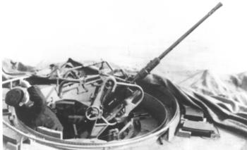 bow2cm13.jpg
