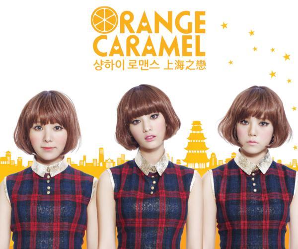 Orange Caramel Peru