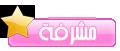 •-[ :: على يوتيوب بوليوود :: ]-•