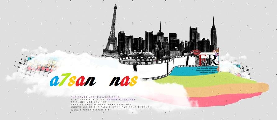 a7san ans -games -programe-films -music