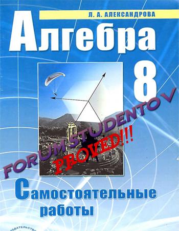 Гдз по Алгебре 11 Класс Мордкович Дополнительные Задачи