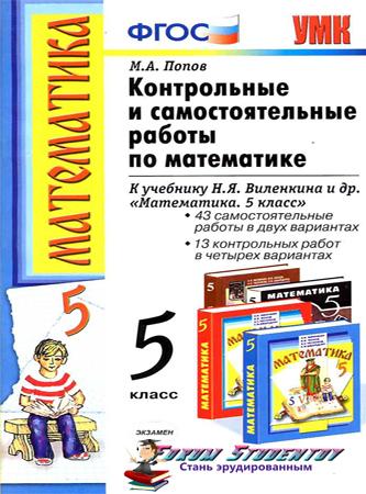 Мордкович 2012 Алгебра Решебник - картинка 1