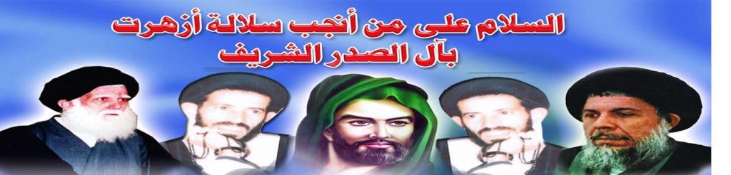 منتدى شهداء الجمعة