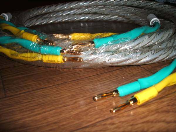 Liton Speaker Cable With Silver New