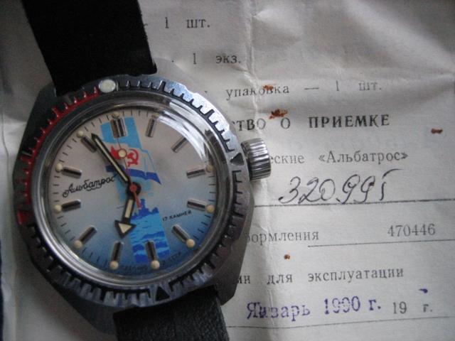 D'autres dates russes à la fois