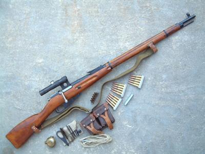 Welcome to Mosinitus. The Mosin Nagant Builders Forum