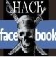 قسم اختراق الفيس بوك