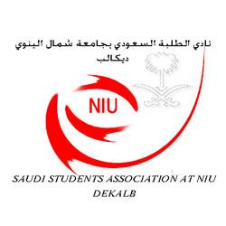 نادي الطلبة السعوديين في جامعة شمال الينوي