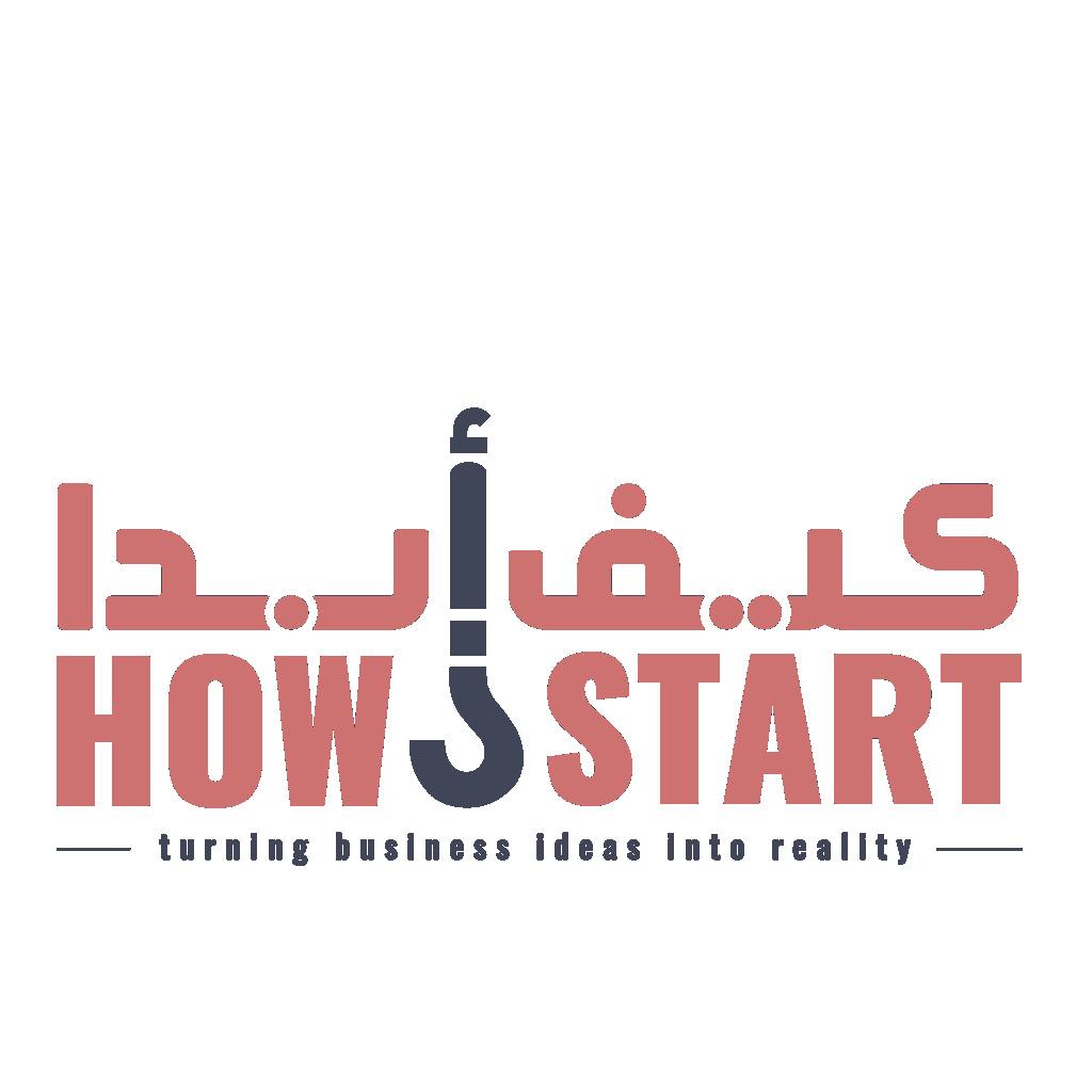 أفكار تجاريه ومشاريع مع موقع كيف أبدا 12453810.png