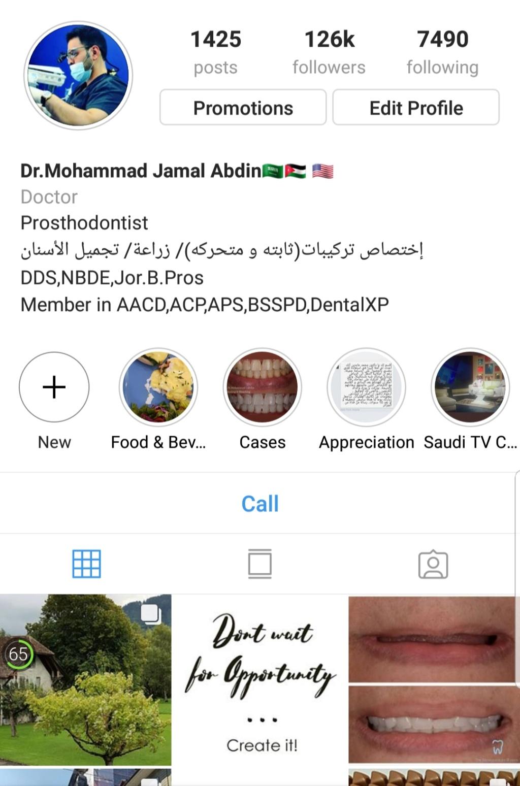 عيادات سافي لطب وتجميل وزراعة الأسنان