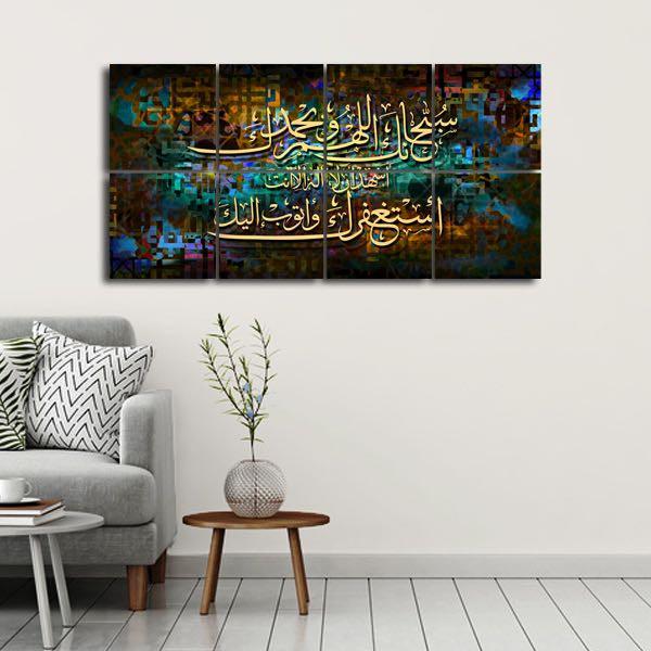 مجموعة لوحات اسلامية بالسعودية وبضمان